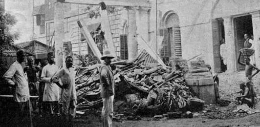 Calcutta Cyclone