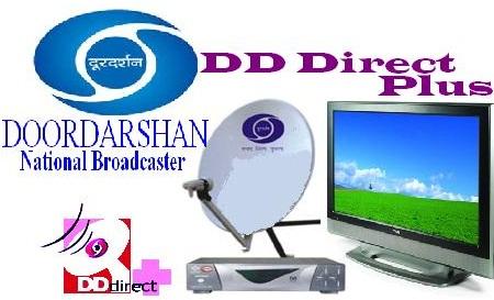 DD Direct +