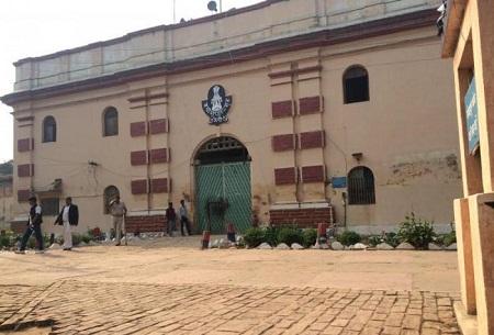 Naini Central Prison