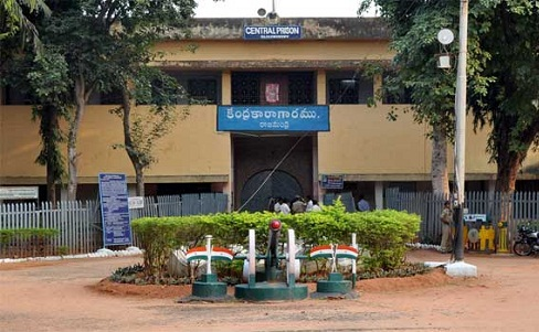 Rajahmundry Central Prison