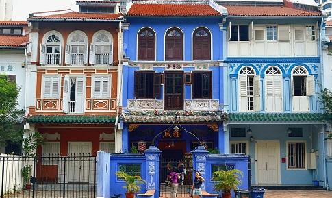 Baba House