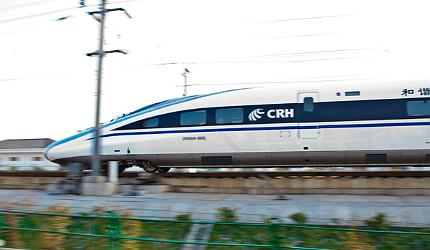 Harmony CRH 380A