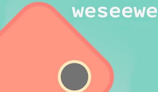 Weseewe