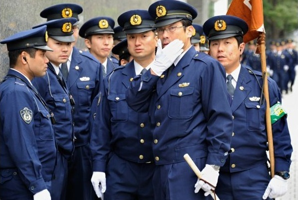 National Police of Japan