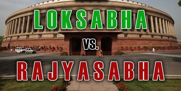 Differences between Lok Sabha and Rajya Sabha