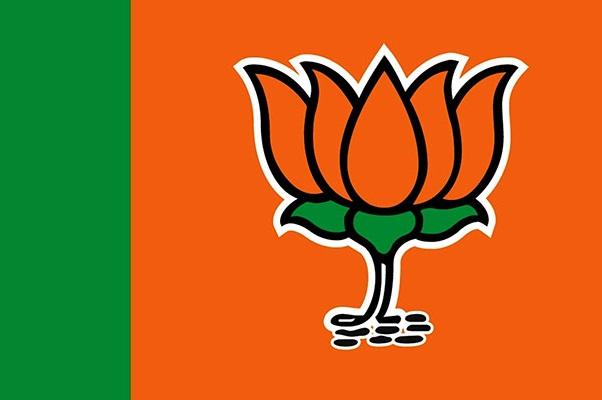 Bharatiya Janta Party (BJP)