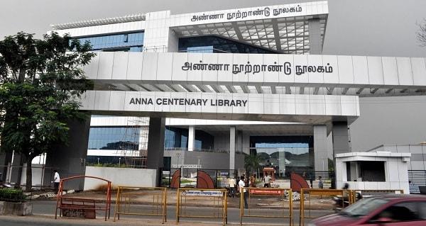 Anna Centenary Library, Chennai