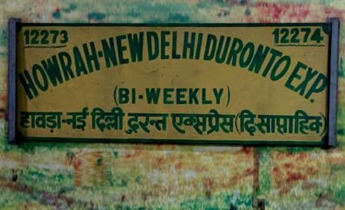New Delhi-Howrah Duronto
