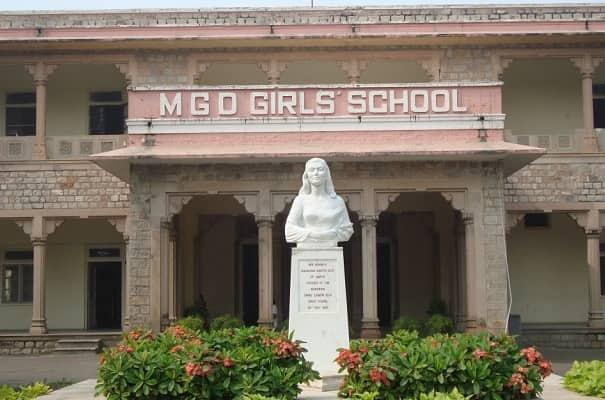 Maharani Gayatri Devi Girls School