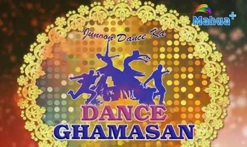 Dance Ghamashan