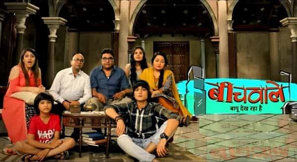 Beechwale - Bapu Dekh Raha Hai